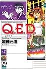 Q.E.D.証明終了 第29巻