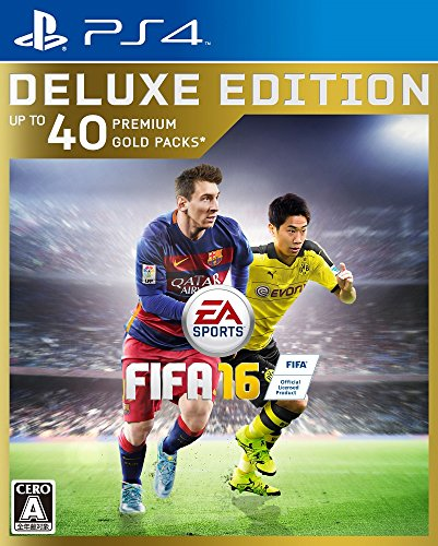 FIFA16 DELUXE EDITIONの商品画像