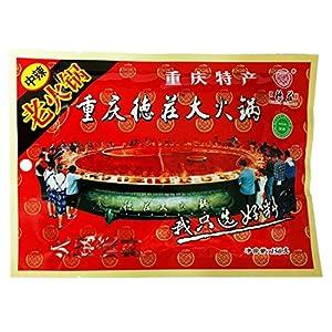 Chongqing Specialty: De Zhuang Hotpot Seasoning Hotpot Condiment or Seasoning or for Chuan Chuan Xiang or Ma La Tang 150g/5.3oz 重庆德庄火锅底料 (medium hot)