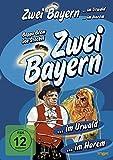 BEPPO BREM 1-2 - MOVIE [DVD] [1957]