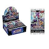 Yu-Gi-Oh! TCG Duelist Pack Dimensional Guardians