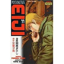 Eiji 11