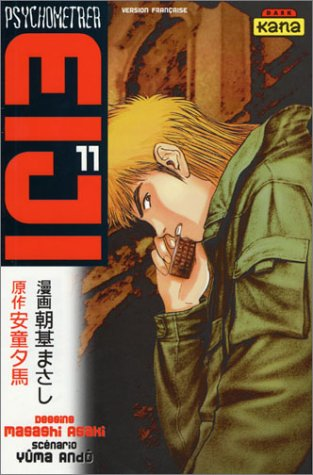 Psychometrer Eiji, tome 11