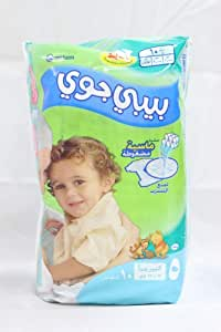 Babyjoy Compressed Diamond Pad Diapers, Saving Pack Junior, Size 5 Count 10-14 to 25Kg