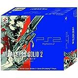 Playstation 2 - PS2 Konsole inkl. Metal Gear Solid 2