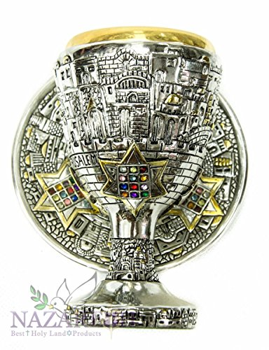 Silver Chalice Jerusalem Goblet Star of David With Hoshen Stones holyland by Holy Land Gifts