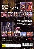 Dead or Alive 2 Hardcore [Japan Import]