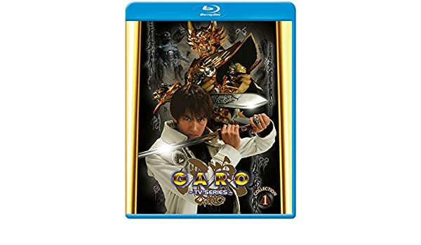 Garo Tv Collection 1 Edizione: Stati Uniti Italia Blu-ray: Amazon.es: Cine y Series TV