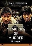 [DVD]殺人の追憶