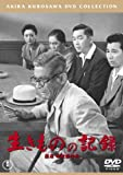 Japanese Movie - I Live In Fear [Japan DVD] TDV-25081D