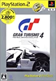 Gran Turismo 4 (PlayStation2 the Best) [Japan Import]