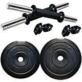 Protoner 10 kg Adjustable Dumbbells with Gloves & Hand Gripper
