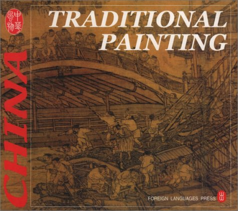 Traditional Painting (Culture of China) by Brand: Foreign Languages Pr
