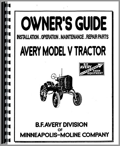 Avery V PLOWS & ATTACHMENTS Operator's ()