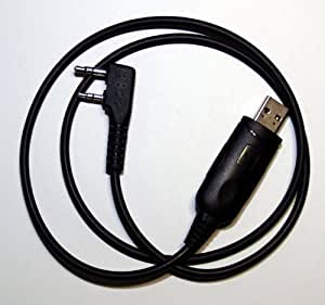 USB Programming Cable for Baofeng UV-5R/666S/777S/888S Walkie Talkie Radio