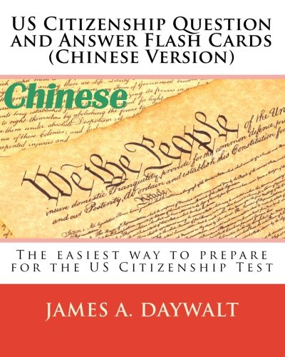 US Citizenship Question and Answer Flash Cards (Chinese Version) (Chinese Edition)