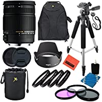 Sigma 18-250mm f3.5-6.3 DC MACRO OS HSM for Canon Digital SLR Cameras Professional Kit