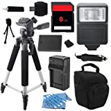Advanced DSLR Digital Camera Flash Accessory Kit for Nikon D60 D3000 D5000 includes (8GB SD Memory Card + Universal Flash + Full Size Tripod + High Capacity EN-EL9 ENEL9 Replacement Battery with Car/International Charger + More)