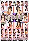 AV20年史I [DVD]