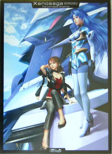 Xenosaga Episode II 2 (Jenseits von Gut und Bose): The Complete Graphics. [Japanese Import Artbook]