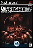 Def Jam Fight for NY [Japan Import]