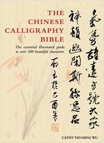 Books Of The Bible In Chinese