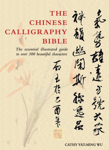 Download The Chinese Calligraphy Bible: Essential Illustrated Guide to Over 300 Beautiful Characters ebook