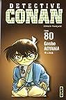 Détective Conan, tome 80 par Aoyama