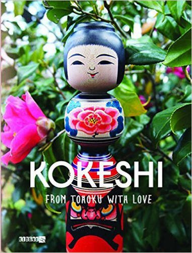 Kokeshi, from Tohoku with Love ()