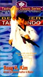 Beginner Taekwondo Taekwondo Classic Series [VHS]