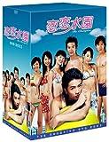 [DVD]恋恋水園DVD-BOX 1