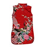 Comemall Kids Girls Vintage Floral Peacock Chinese Qipao Dress