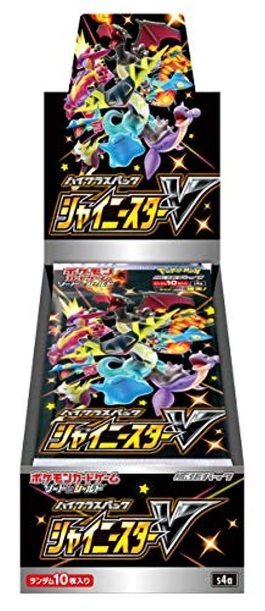 [해외] 포켓몬 카드 게임 소드&쉴드 하이 클라스 팩 샤이니 스타V BOX