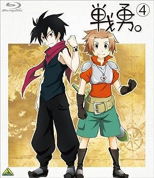 戦勇。 [第2期] DVD