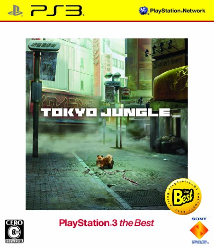 TOKYO JUNGLE Best Edition for PS3
