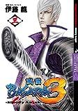 Sengoku BASARA 3 - Bloody Angel - Vol.3 (Shonen Champion Comics Extra) - Manga
