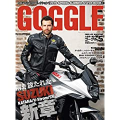 GOGGLE 最新号 サムネイル