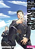 Gay Manga: The Boy Who Cried Wolf