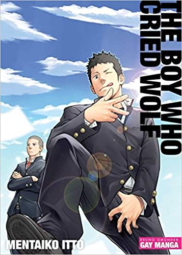 manga gay games Bara