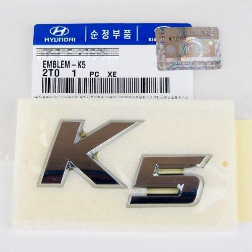 kia optima emblem 2013 - 4