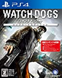 Watch Dogs Complete Edition [Ceroz]