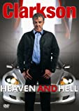 Clarkson - Heaven and Hell [DVD]