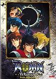 Ronin Warriors - OVA Volume 1