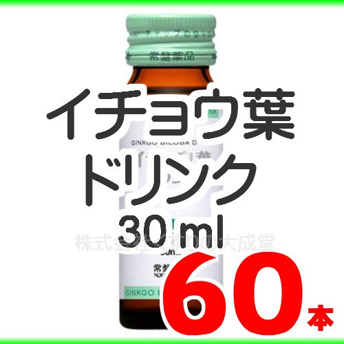 トキワイチョウ葉ドリンク60本常盤薬品 ノエビアグループ B005P58IF4