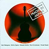 Acoustic Guitar made in Japan by Various (2002-06-21)