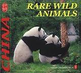 Rare Wild Animals (Culture of China)