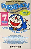 ドラえもん Doraemon ― Gadget cat from the future (Volume 7)