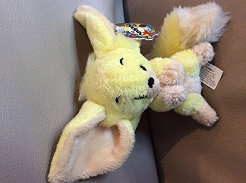 "Neopets Yellow Faellie Plush Plushie Retired Petpet 6"""