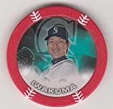 2014 Topps Poker Chipz RED Hisahi Iwakuma Seattle Mariners