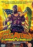 The Toxic Avenger [DVD]